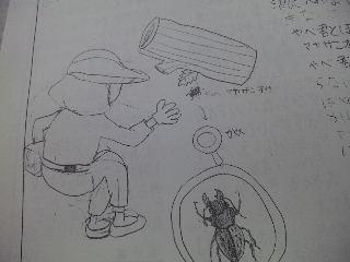 坂本くん作品.jpg