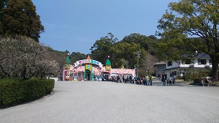 太宰府遊園地.jpg