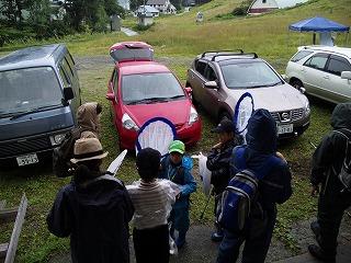 雨の中への2.jpg