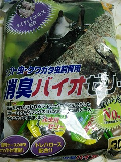 高級昆虫ゼリー.jpg