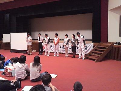 JALのみなさん.jpg